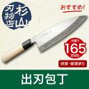 Knife Deba 165 ( knife Deba blade length 165 mm 02P30Nov13