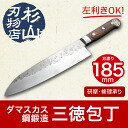 Damascus Steel forging santoku knife (is a double-edged made from left-handed people is OK. )