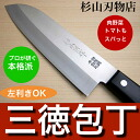 Easy-to-use santoku knife ☆ steel interrupt (is a double-edged made from left-handed people is OK. ) fs3gm02P28oct13