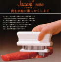 Jacquard mini