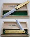 Reprint Edition, higo Mamoru knife fs3gm02P28oct13
