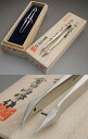 Mitsuru Kurata peak product, highest grade Japanese alphabet tweezers tweezer (pulling out a thorn) fs3gm 02P14Nov13