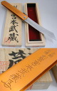 Sword Saint Miyamoto Musashi higo knife copper sheath laminated oversized fs3gm