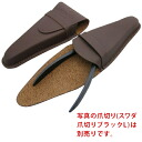 Swami, nail clippers classic leather case, Brown fs3gm02P28oct13