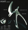 Swami and nail clippers classic feet for fs3gm