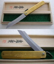 Reprint Edition, higo Mamoru knife and multi-story steel-making fs3gm02P28oct13