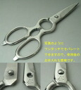 Stainless steel kitchen scissors, separate type separate-type scissors 02P22Nov13