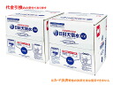 Total one set of 150 yen 1,500 yen is advantageous! I purchase it for Hita Imperial demesne water lump payment in advance fixed period! *2 box type with 10 liters of Hita Imperial demesne water *10 set (Hokkaido, Okinawa District notice:) Hokkaido, Okina