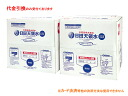 Hita tenryo water 12-liter with carton × 2 box (flat rate price)