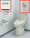 A restroom automatic washing unit. I can stroll around INAX (INAX-W saving water, Eco6 toilet stool use)