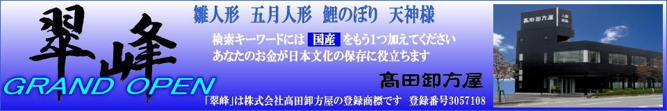 banner_suiho.jpg