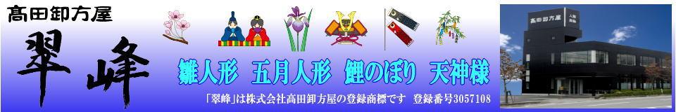 b_suiho960.jpg