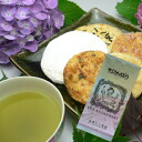 "It is a taste of the assent to 100 g of no pesticide tea ""green ★ prices that a thicket came""☆☆☆"