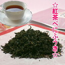 """Tea my popular"" domestically produced organic tea 40 g ★ ☆"