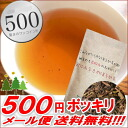 Beniya ふうき roasted green tea 40 g 50% off ☆