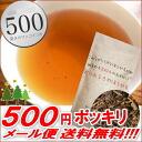 Beniya ふうき roasted green tea 40 g 50% off ☆
