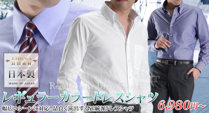 【Le orme】長袖レギュラーカラードレスシャツ新入荷!
