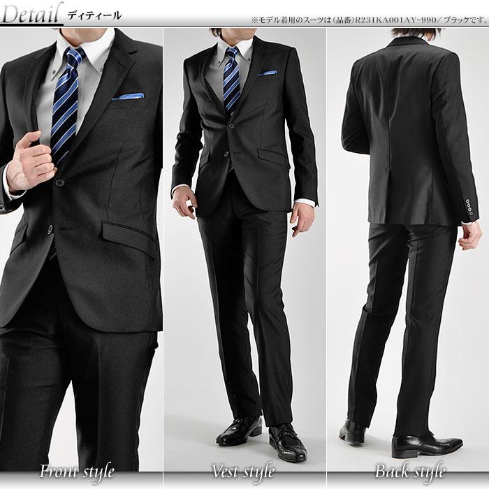 「【就活生も必見】意外と差がつくスーツの正しい着こなし《メンズ》」の画像