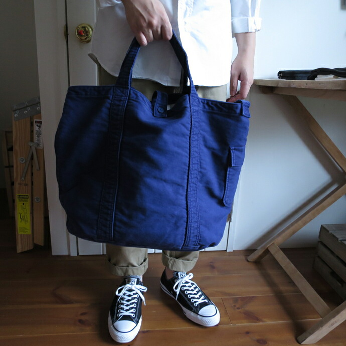Hervier Production S.A. �� ARTS & CRAFTS 2WAY CARRY TOTE