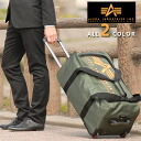 ★ 2014 SS new ★ suitcase carry hard trip! Alpha industries ALPHA INDUSTRIES (55 L) 046970001 men's trip school excursion carrying bag suitcase [store]