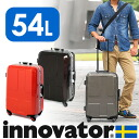 Suitcase innovator innovator 54L inv22m carry case carry bag hard medium lightweight frames men's women's school trips overseas fs3gm