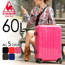 Suitcase carry hard travel bag! ルコックスポルティフ le coq sportif 036936 mens ladies fs3gm