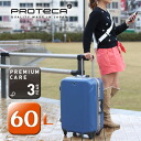 Suitcase carry hard travel bag! Ace Ace protein ProtecA 00311 60 litter mens ladies large L lightweight frame size TSA lock for fs3gm
