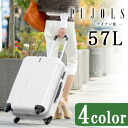 Suitcase carry hard travel bag! At most Ace Ace Pujols PUJOLS 05723 mens Womens shop sale!
