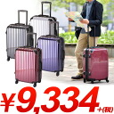 Suitcase carry case hard carry travel bag! Re-11701 mens ladies excursion ss201306
