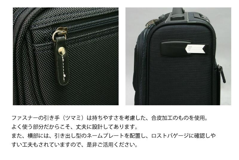 bsc-20y_01