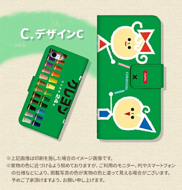 サクラクレパスコラボ 手帳型ケース