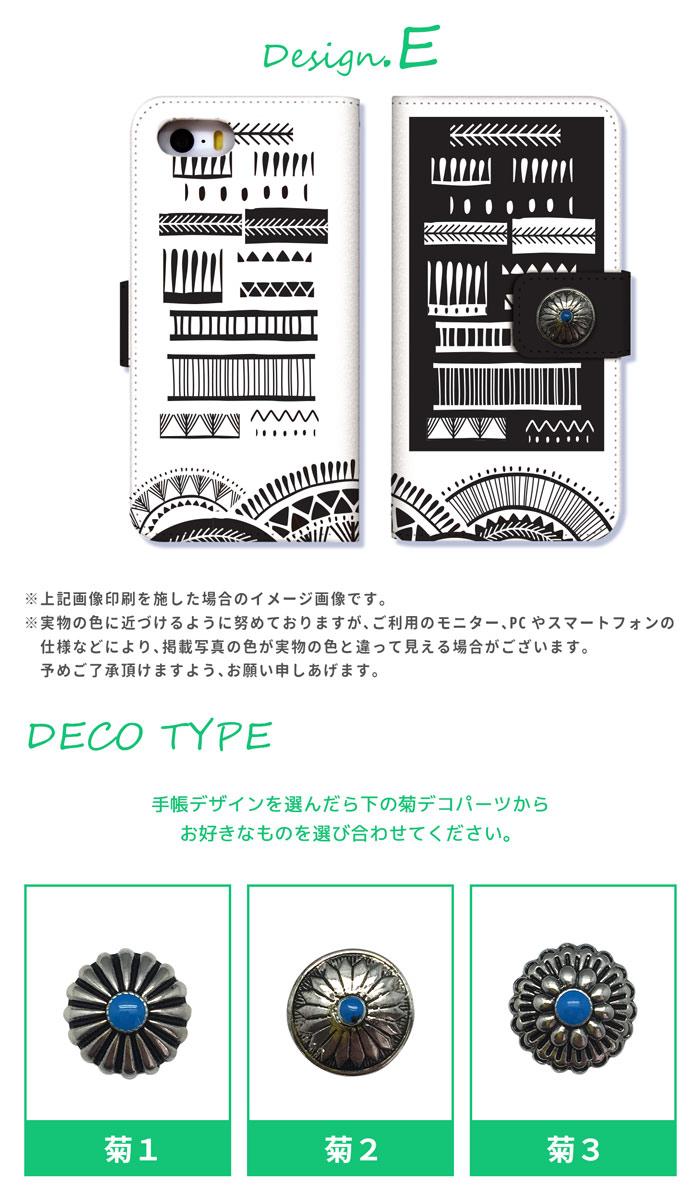 エスニックデザインデコ全機種対応手帳型スマホケース