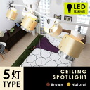 sumica  Rakuten Global Market: 조명에 세련 된 LED 용 조명 스포트 ...