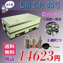 바베큐용 화로 규조토 숯불 시치링 직사각 45호 (석쇠 포함)