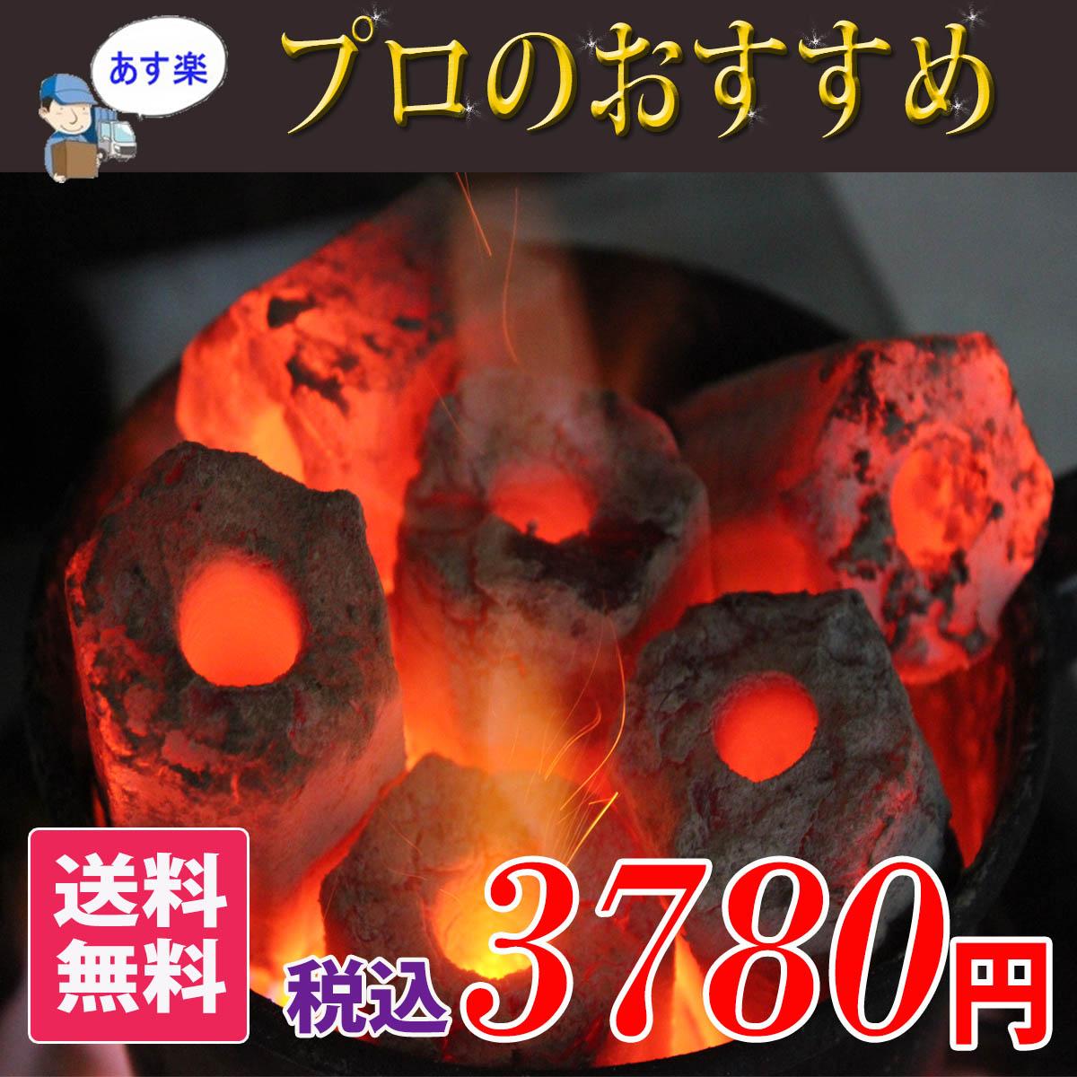 カット太陽炭10キロ