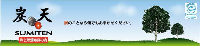 Imgrc0065991456