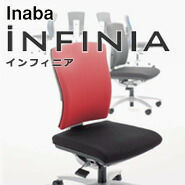 Inaba (イナバ) オフィスチェア iNFINIA (インフィニア)