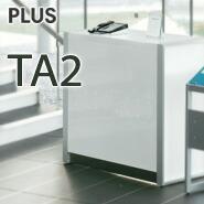 PLUS (プラス) TA2
