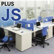 PLUS (プラス) デスク JS