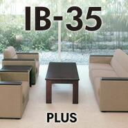 PLUS (プラス) 応接セット IB-35