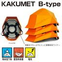 CAC met b-type KAKUMETB-Type-W1 KAKUMETB-Type-PB1 KAKUMETB-Type-R1 KAKUMETB-Type-O1 KAKUMETB-Type-Y1 KAKUMETB-Type-LG1 KAKUMETB-Type-WB1 KAKUMETB-Type-B1 KAKUMETB-Type-M1 KAKUMETB-Type-N1 KAKUMETB-Type-BK1