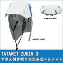Tatametzukin 3 T-Z3