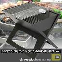직접 디자인 Direct Designs 휴대용 그릴 노트북 블랙 Notebook black nbbk fs3gm