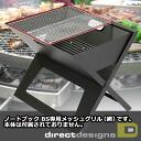 다이렉트 디자인 Direct Designs 노트북 블랙 BS전용 메쉬 그릴(상망) nbbs-op 10 P31Aug14
