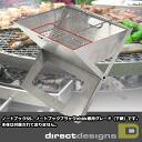 DirectDesigns 직접 디자인 노트북 SS NoteBook 블랙 nbbk 전용 등급 (아래 그물) nbss-op2