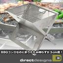 직접 디자인 Direct Designs 휴대용 그릴 노트북 SS NoteBook SS fs3gm 10P10Nov13