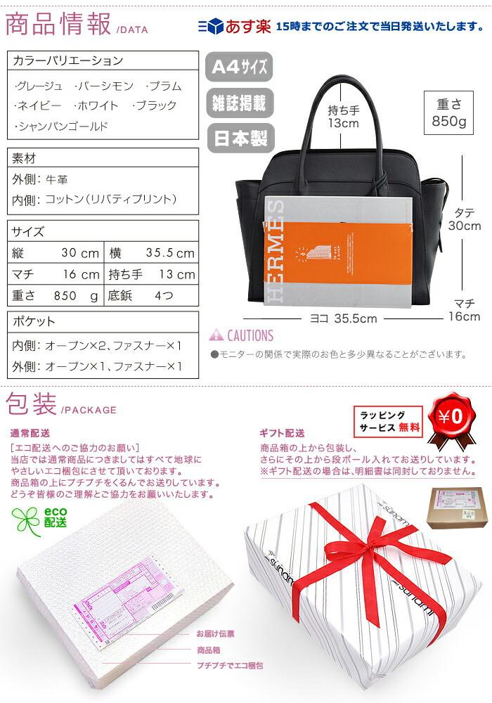 濱野のバッグ