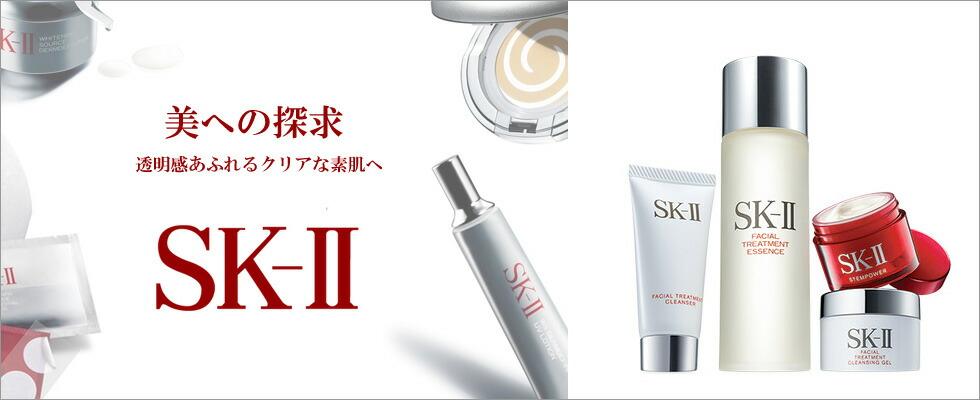 sk2/�G�X�P�[�c�[