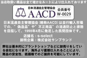 brand-aacd.jpg