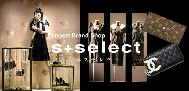 s-select